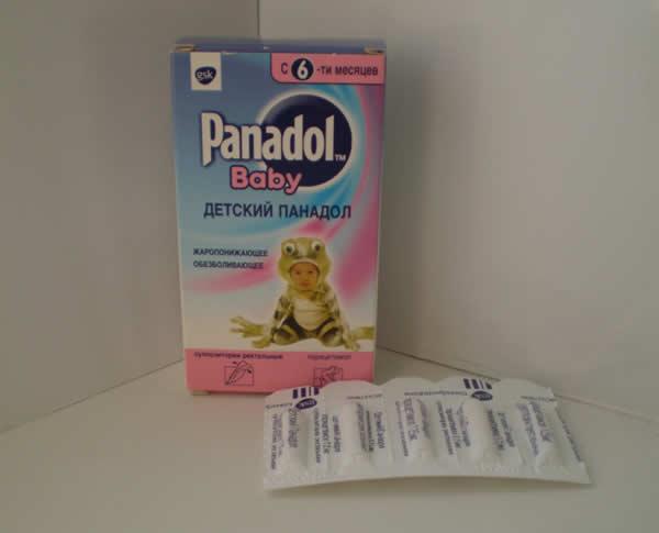Детский панадол, свечи ректальные 250 мг, 10 шт. Купить, цена и.