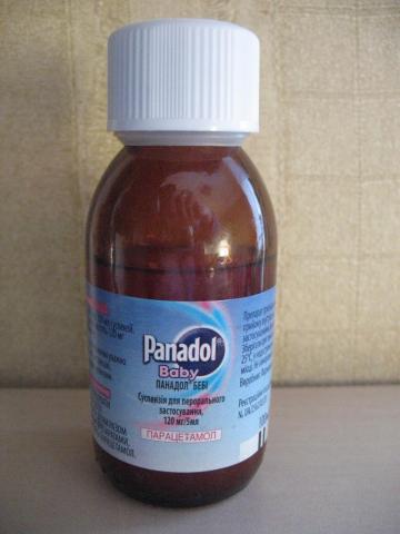 аллергия на клубничный нурофен